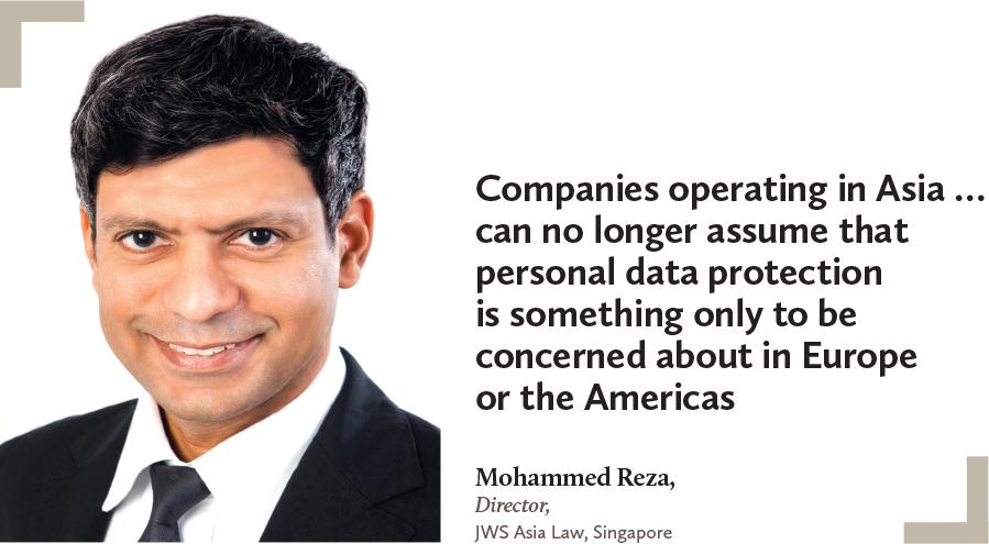 A prayer for prevention-Mohammed Reza