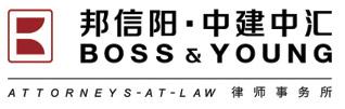 ABLJ_BOSS_&_YOUNG-Logo
