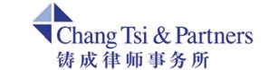 Chang_Tsi_Logo