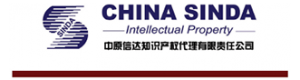China_Sinda_Logo