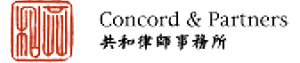 concord共和-logo-1