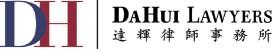 dahui lawyers