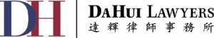 dahui-544-98