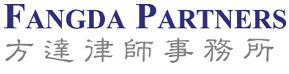 fangda_logo
