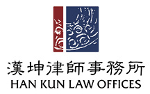 han_kun_logo