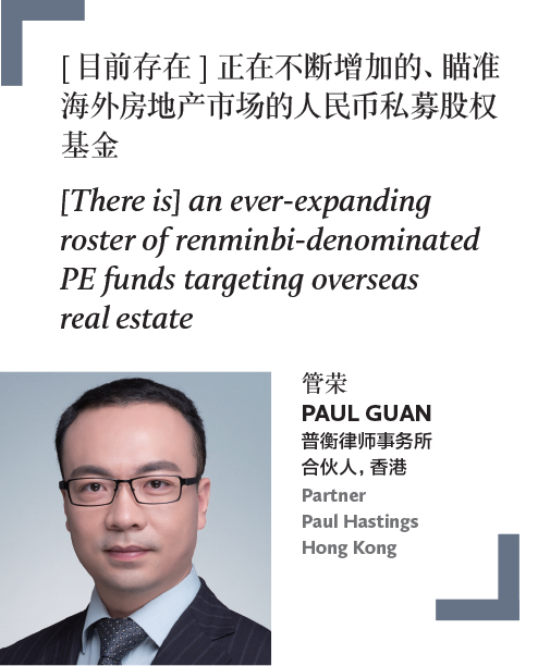 homes-away-from-home-paul-guan