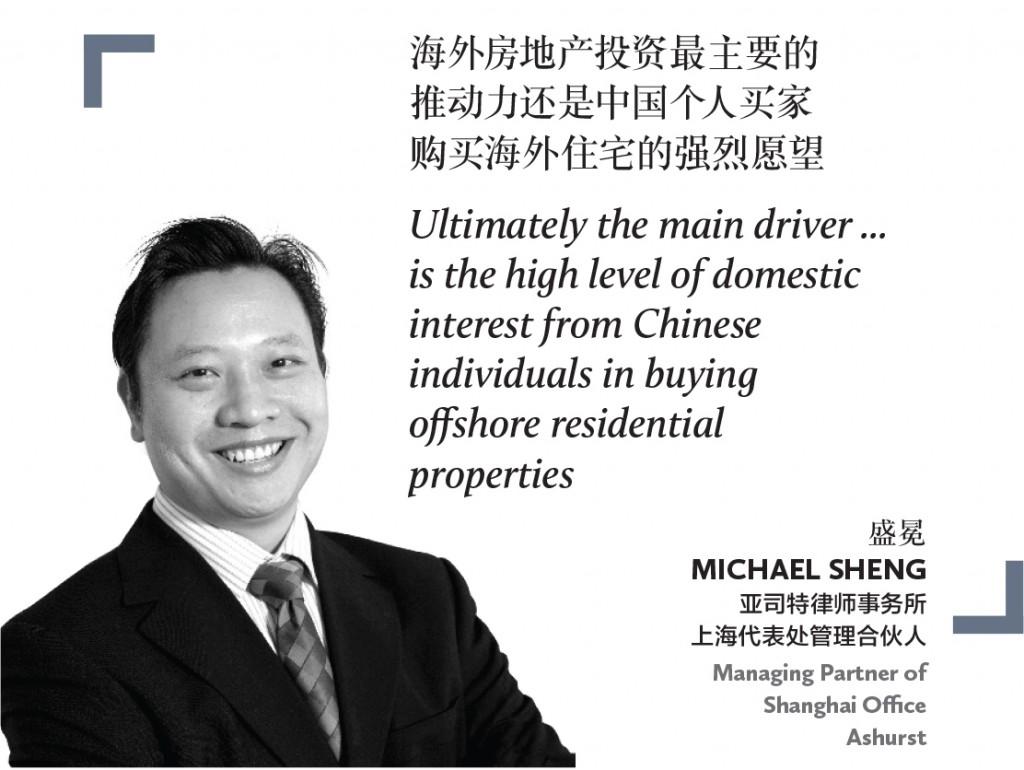homes-away-from-home-sheng-mian