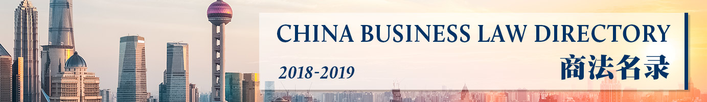 International-law-firms-in-China