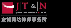 jtn_logo