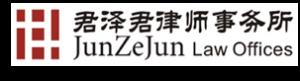 junzejun_logo