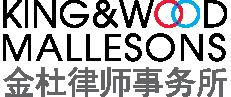 kwm_logo