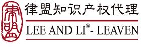lee_and_li_leaven_logo