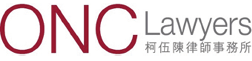 onc_lawyers_logo