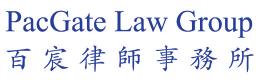 pacgate_logo