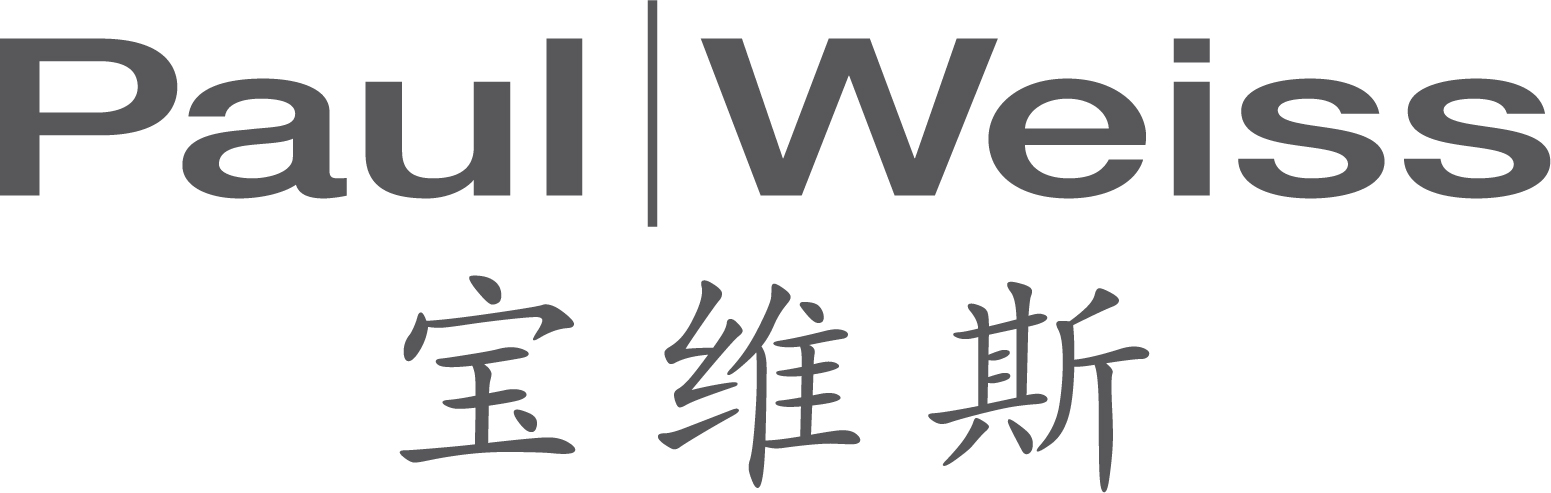 International Law Firm