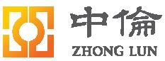zhong_lun_logo