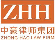 zhonghao_logo