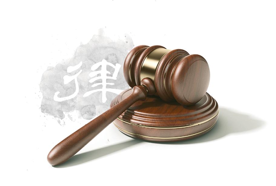 民事诉讼时效规定_诉讼时效 | 商法词汇