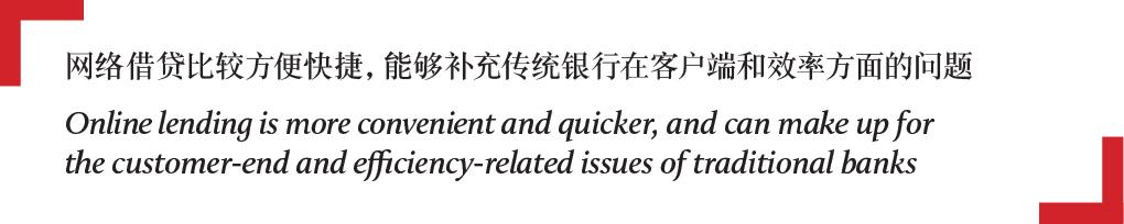 li-yikun-quote