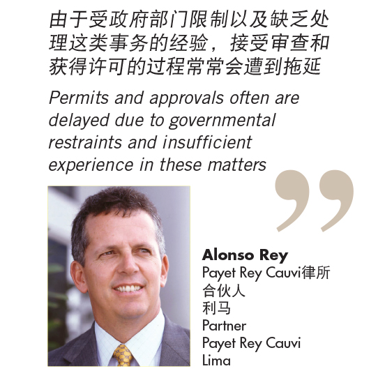 alonso-rey-payet-rey-cauvi%e5%be%8b%e6%89%80-%e5%90%88%e4%bc%99%e4%ba%ba-%e5%88%a9%e9%a9%ac-partner-payet-rey-cauvi-lima