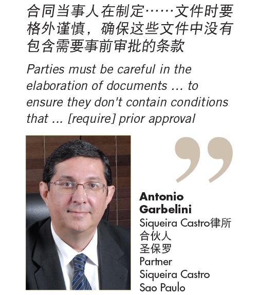 antonio-garbelini-siqueira-castro%e5%be%8b%e6%89%80-%e5%90%88%e4%bc%99%e4%ba%ba-%e5%9c%a3%e4%bf%9d%e7%bd%97-partner-siqueira-castro-sao-paulo