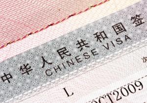 bld_visa