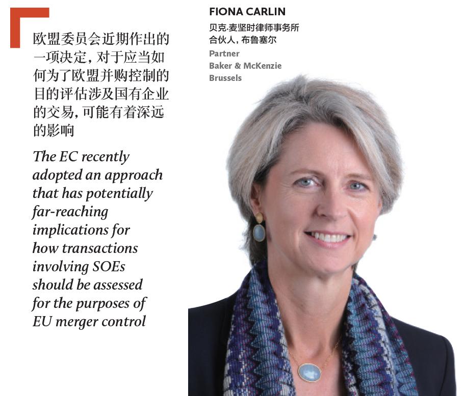 Fiona Carlin 贝克·麦坚时律师事务所 合伙人,布鲁塞尔 Partner Baker & McKenzie Brussels