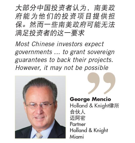 george-mencio-holland-knight%e5%be%8b%e6%89%80-%e5%90%88%e4%bc%99%e4%ba%ba-%e8%bf%88%e9%98%bf%e5%af%86-partner-holland-knight-miami
