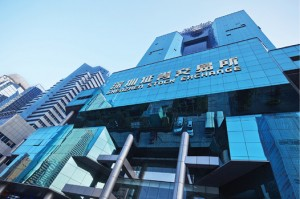 A photo of The Shenzhen Stock Exchange