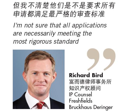richard-bird-%e5%af%8c%e8%80%8c%e5%be%b7%e5%be%8b%e5%b8%88%e4%ba%8b%e5%8a%a1%e6%89%80-%e7%9f%a5%e8%af%86%e4%ba%a7%e6%9d%83%e9%a1%be%e9%97%ae-ip-counsel-freshfields-bruckhaus-deringer