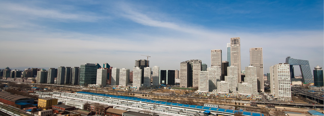 Beijing's CBD. An overheated property market has impacted on legal services in other areas, including banking and finance.