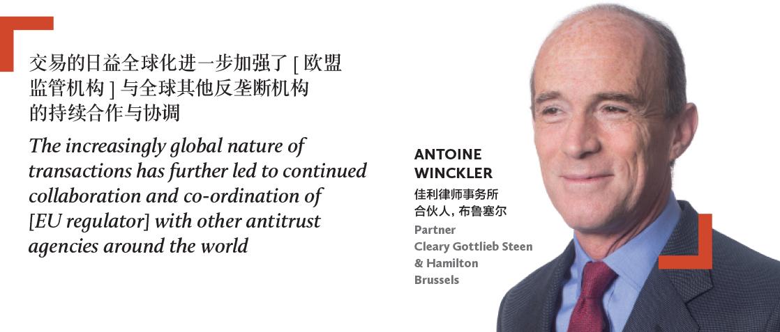 Antoine Winckler 佳利律师事务所 合伙人,布鲁塞尔 Partner Cleary Gottlieb Steen & Hamilton Brussels