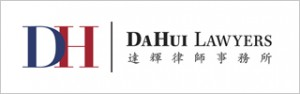 DaHui Lawyers
