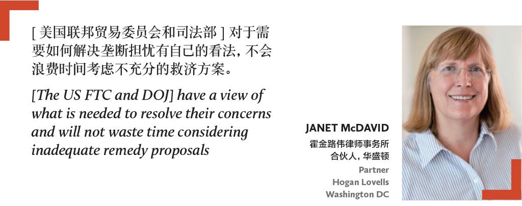 Janet McDavid 霍金路伟律师事务所 合伙人,华盛顿 Partner Hogan Lovells Washington DC