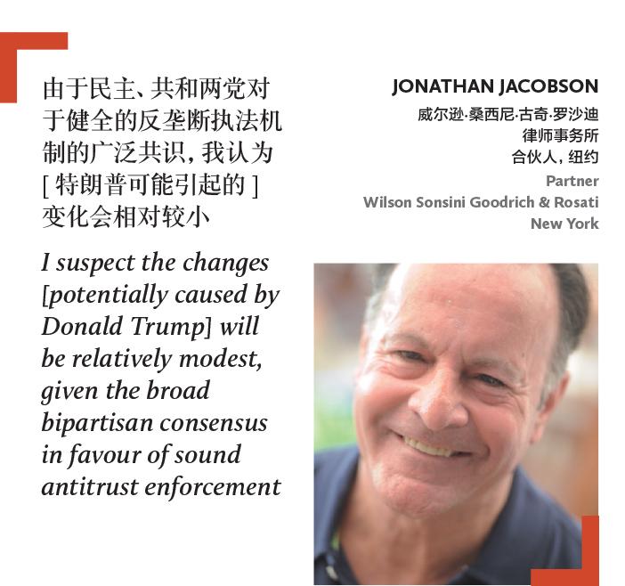 Jonathan Jacobson 威尔逊·桑西尼·古奇·罗沙迪 律师事务所 合伙人,纽约 Partner Wilson Sonsini Goodrich & Rosati New York