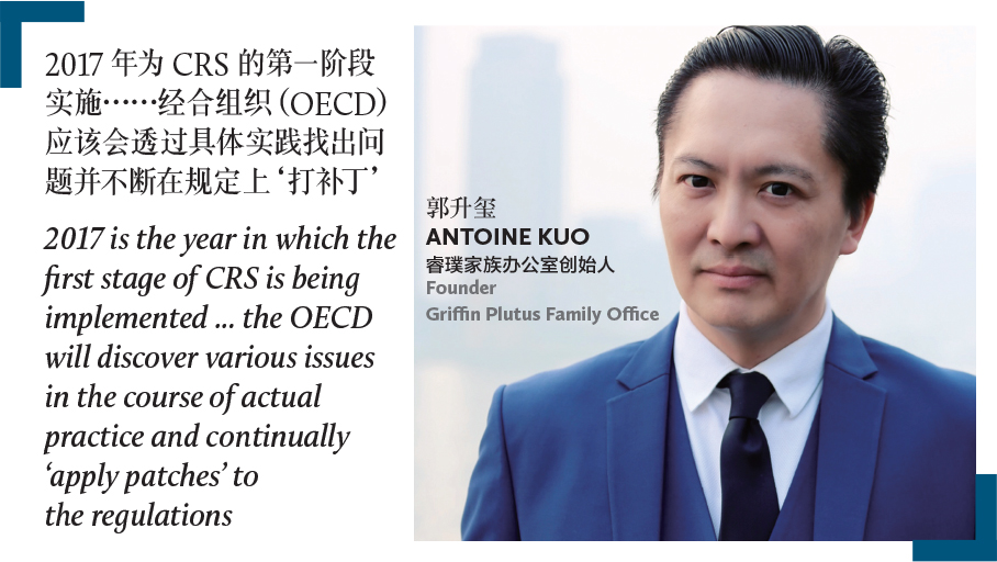 Antoine Kuo Founder Griffin Plutus Family Office