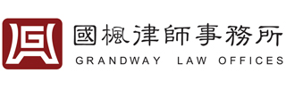 Grandway Law Offices Logo