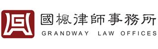国枫律师事务所