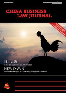 CBLJ1702_Cover