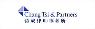 Chang Tsi 2017