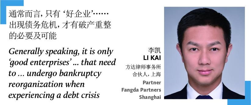 Li Kai Partner Fangda Partners Shanghai