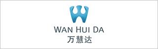 Wan Hui Da 2017