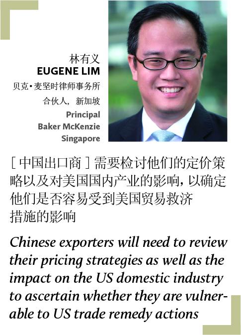 Eugene Lim Principal Baker McKenzie Singapore