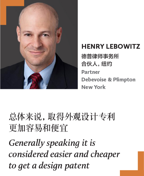 Henry Lebowitz, Partner, Debevoise & Plimpton New York