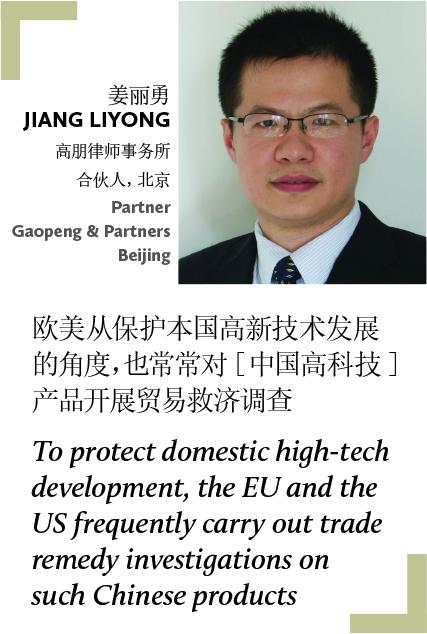Jiang Liyong Partner Gaopeng & Partners Beijing