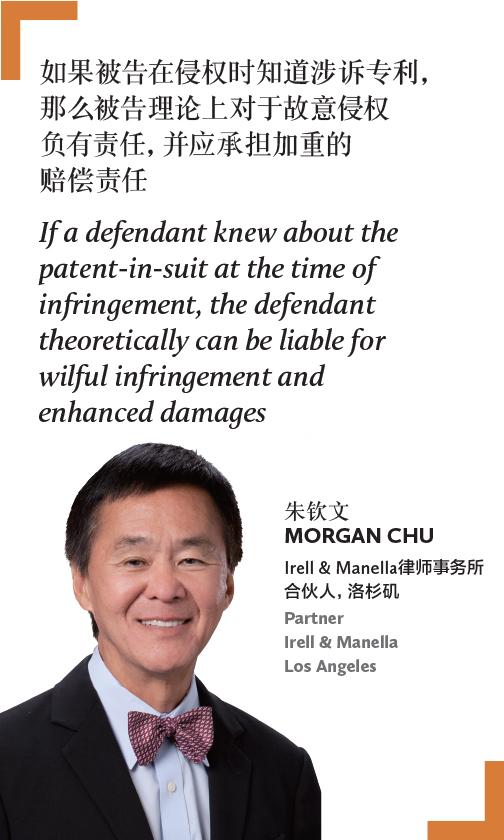 Morgan Chu, Partner, Irell & Manella Los Angeles