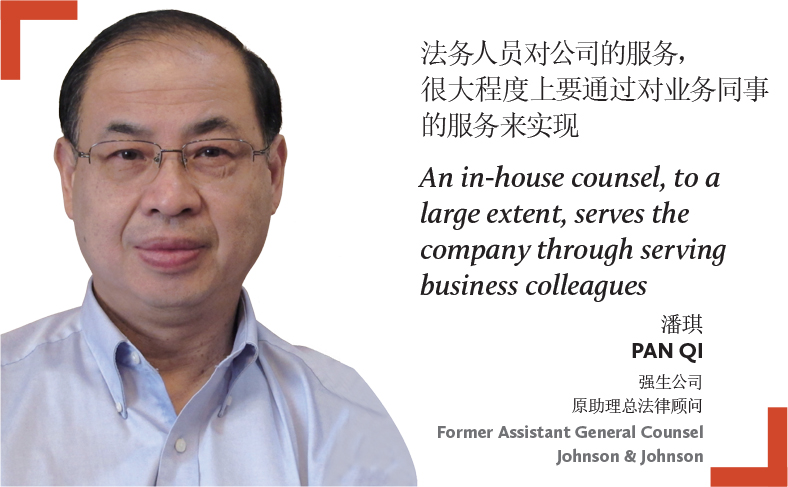Pan Qi Former Assistant General Counsel Johnson & Johnson