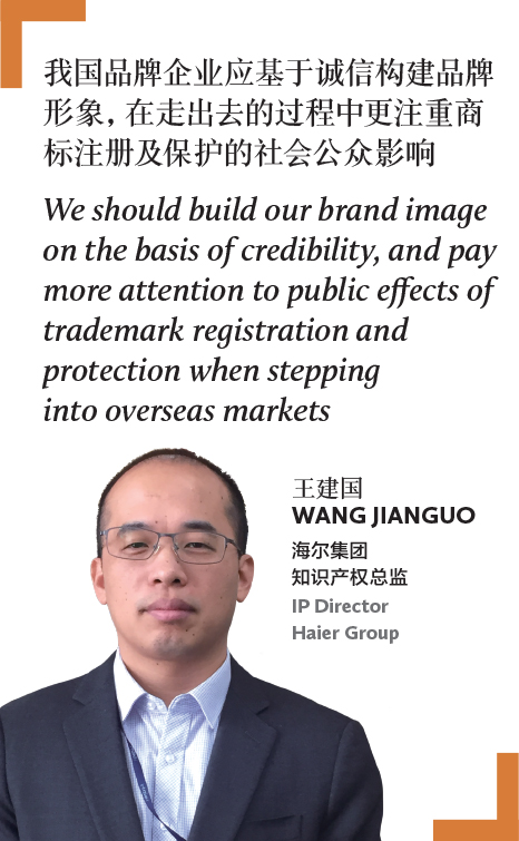 Wang Jianguo IP Director Haier Group