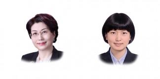 Wang Jihong and Miao Juan, Zhong Lun Law Firm