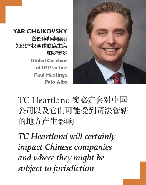 Yar Chaikovsky Global Co-chair of IP Practice Paul Hastings Palo Alto